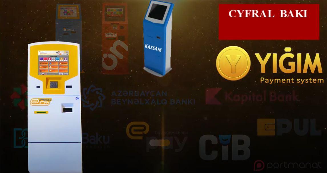ExpressPay vasitəsi ilə Cyfral Bakı xidməti üçün ödəniş təlimatı